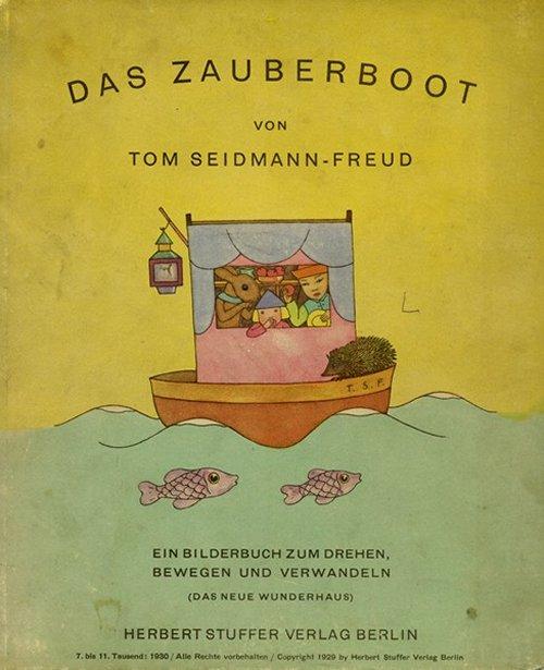 סירת הפלאים, מאת תום זיידמן פרויד. כמעט תיאטרון בובות.