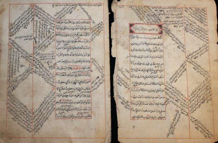 כתב יד ערבי עם הערות שוליים, המאה השמונה עשרה