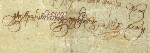 כתובה-י1