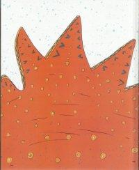 """העמוד הראשון של """"זום"""" מאת אישטוואן באניאי"""