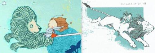 מימין, דורותי רוכבת על האריה, משמאל אמיליה רוכבת על האריה