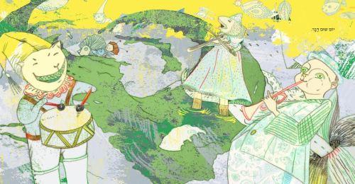 """קרקע הפנטסיה מתוך """"אמיליה"""" מאת נעמה בנזימן (ישר לתוך הנפש)"""