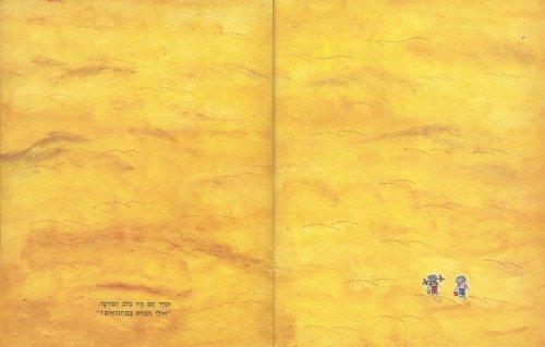 """מתוך ספרם של אינגֶר ולָסֶה סנדברג """"אנחנו עושים מדבר"""". (לחצו להגדלה ולקריאה)"""