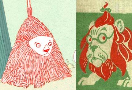 מימין, האריה מכריכת הקוסם מארץ עוץ, משמאל האריה של אמיליה