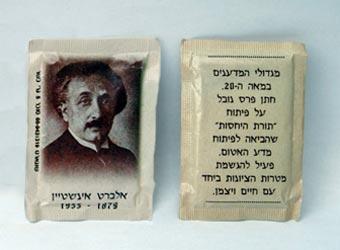 אבות הציונות, איינשטיין על שקית סוכר