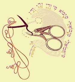 דורית נחמיאס, מִיָּבוֹאֵלַי מִתַּבוֹאֵלַי מִיָּבוֹא מִי וְדַיְ וְדַיְ וְדַיְ (פרט, הקווקווים המשלימים את טבעות המספריים הם שלי)