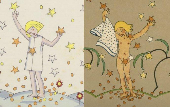 """מימין ומשמאל, """"מטבעות הכוכבים"""" (פרטים), איירה תום זיידמן פרויד, לפני ואחרי ביאליק"""