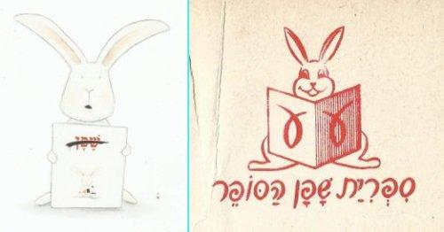 """""""זה קורה אפילו בספרים!"""" מתלונן הארנב של גלעד שפן סופר, וקורץ בין השאר להוצאת הבית שלו: משמאל, מתוך """"שפן"""" מאת גלעד סופר, מימין, הלוגו הנכחד של """"ספריית שפן סופר"""" (סדרת ספרי הילדים של עם עובד) נסרק מעותק ישן של """"מיץ פטל""""."""