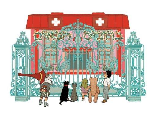 """החבורה בשער קריית המרפא של האי אולי (איור שמזכיר במעומעם את """"הקוסם מארץ עוץ"""" ואולי גם נדבר אתו בכוונה?). מתוך """"המסע אל האי אולי"""", איירה בתיה קולטון."""