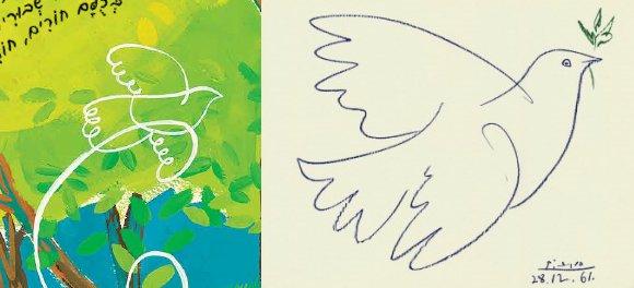 משמאל, חוט היונה של ולי מינצי, מימין, יונת השלום של פיקאסו.