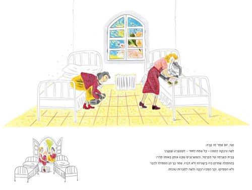 רבקה גוילי ולאה גולדברג נפגשות בבית ההארחה על הכרמל. איירה, רוני פחימה.