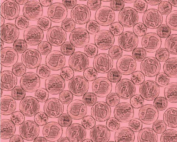 הפורזץ כפרוטאז' של מטבעות שקל וחצי שקל, אייר דוד פולונסקי, מתוך