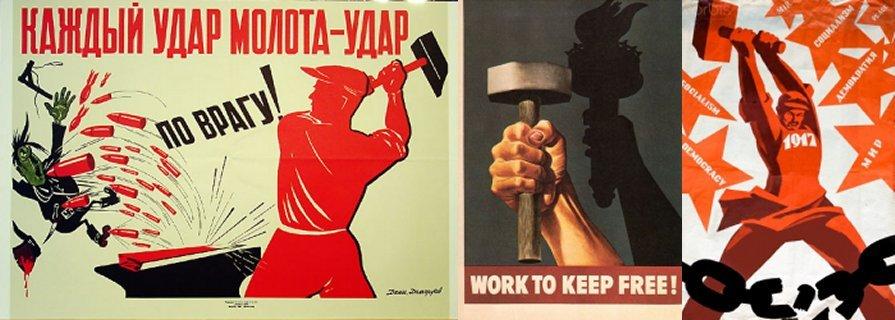 פטישים מונפים מתוך כרזות סובייטיות וקומוניסטיות (מבחר אקראי, יש בלי סוף)