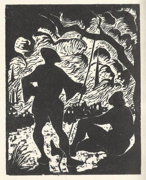 אייר יעקב פינס הוצאת תרשיש 1953.