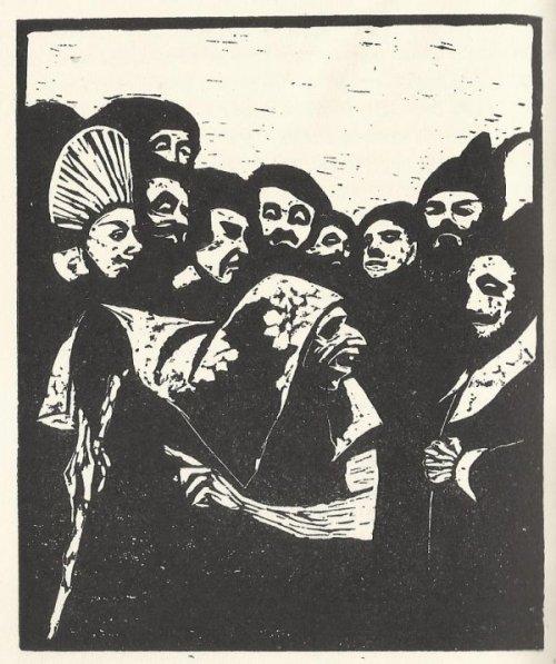 """הצוענייה אייר, יעקב פינס, מתוך """"מיכאל קולהאס"""", הוצאת תרשיש 1953."""