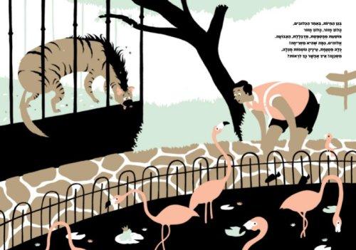 """אייר ניב תשבי, מתוך """"הנסיכה תבוא בארבע"""" מאת וולפדיטריך שנורה."""