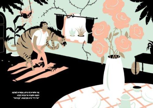 """אייר ניב תשבי, מתוך """"הנסיכה תבוא בארבע"""" מאת וולפדיטריך שנורה. שימו לב איך האונגז'ה (שילוב הזרועות) מהדהד במרחב, מהסבך של גבעולי השושנים ועד הקווים המעוגלים שבתוכן, שלא לדבר על המטפס משלב את זרועו במוט הווילון."""